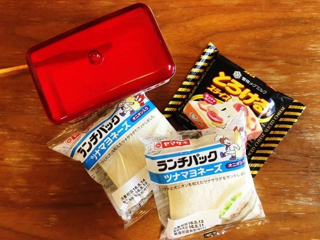 【超簡単レシピ】ヤマザキの「ランチパック」を使ったグリルドチーズがめちゃウマー! 試す価値アリの至高レシピでござる