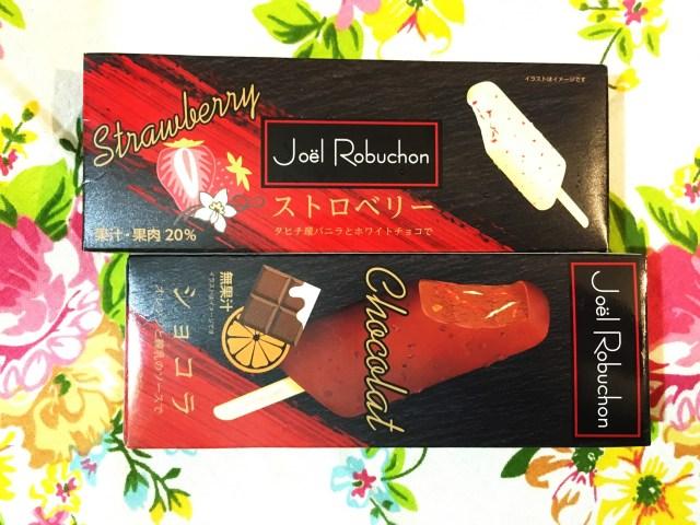 【至高のコラボ】ジョエル・ロブションのアイスバーが都内セブンイレブンで先行販売されてるよ! 間違いナシのおいしさです☆