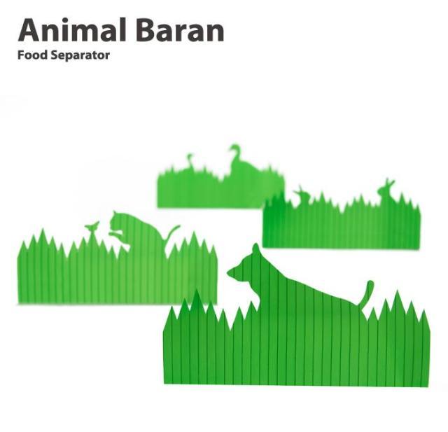 お弁当に入ってる緑色の「バラン」がワンランクアップ! 動物たちが草むらの中に隠れているようなデザインが素敵です