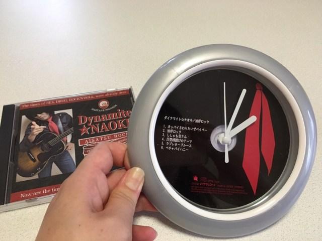 これはナイスアイデア! 100均の時計を「アーティストグッズ」みたいにする方法 / 用意するものはCDだけだよぉ~!!!