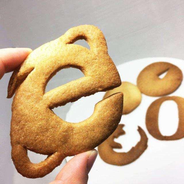 ブラウザがクッキーになっちゃった! Firefoxもこんがりキツネ色でとっても美味しそうですっ
