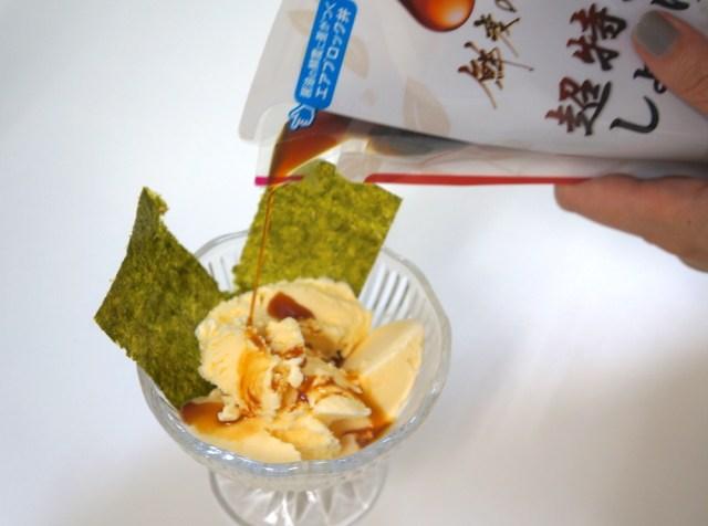 北海道では「バニラアイスを醤油と海苔で食べる」というので作ってみた→ビックリするくらい激ウマ!! だったんだけど…