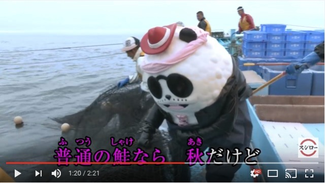 スシローのPR担当「すしパンダ」は頑張ってる! スカイダイビングや漁に出たり…カラダ張ってます