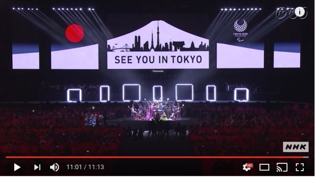 椎名林檎が名曲『東京は夜の七時』をパラリンピック閉会式のためにアレンジしたよ! あまりの素晴らしさに泣けてきます