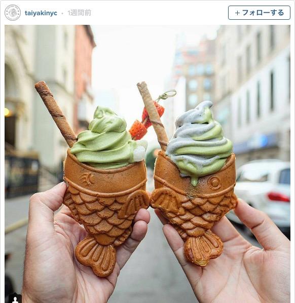 たい焼きがニューヨークで流行中!? 見た目が可愛くトッピングも気になるTaikyaki NYCのアイスたい焼き