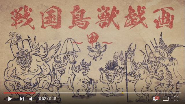 鳥獣戯画と戦国武将がドッキング! アニメ『戦国鳥獣戯画』10月よりスタート / 秀吉は猿、家康はタヌキ、信長は……?