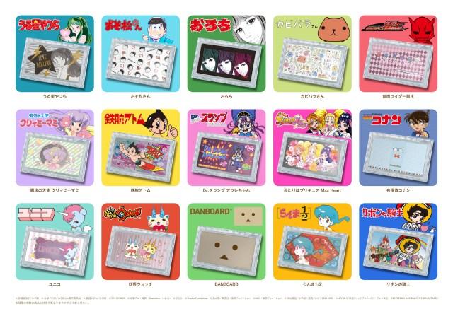 ラムちゃん、クリィミーマミ、おそ松さん…人気キャラがデザインされた全15種類のフェイスパウダーがオトナ女子にもオススメなのだ!