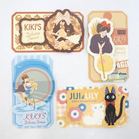 「ジブリの大博覧会」で売ってたジブリグッズをヴィレヴァンで買えるゾ! いろんな使い方ができそうなギフトカードだよ♪