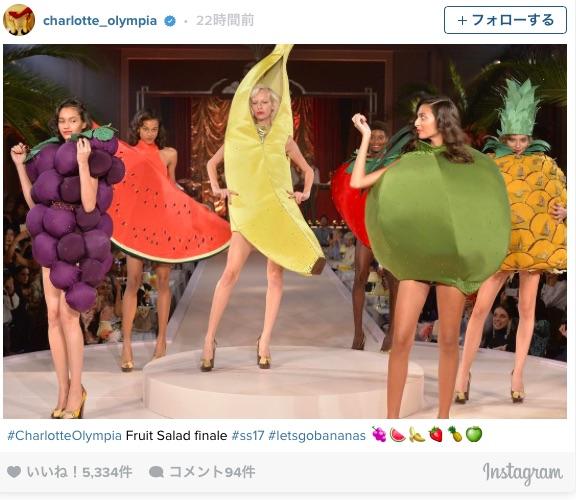 バナナがランウェイを歩いてる!! フルーツの着ぐるみが登場しまくりの圧巻ファッションショーをご覧ください