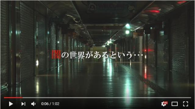 大阪・千日前なんばウォークで深夜1時開始のホラーイベント「闇商店街」がガチすぎます…