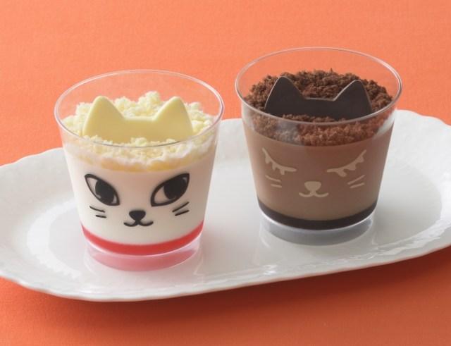白猫と黒猫のコンビにメロメロ!! コージーコーナーのハロウィン限定新作ムース「にゃんカップ」がキュートすぎる~!