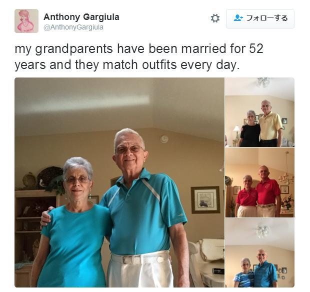 """毎日のようにペアルックを楽しむ """"おしどり夫婦"""" が微笑ましい♪ おじいちゃんとおばあちゃんの仲の良さが伝わってきます"""