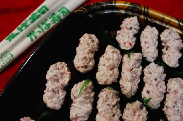 長野県民は「かっぱ寿司でサラダ軍艦だけ大量に持ち帰る」んだよ! 東京でやってみた結果…