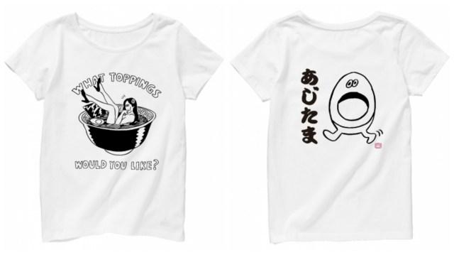 着ていくだけでラーメンのトッピングが何回でも無料に!! 夢のような「オリジナルラーメンTシャツ」が欲しすぎる!