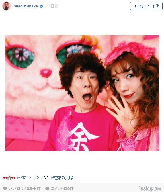 【なぜ!?】女優・仲里依紗さんが全身ピンクで林家パー子さんに変身! 林家ペー師匠とのツーショット写真がお似合いなのだ☆