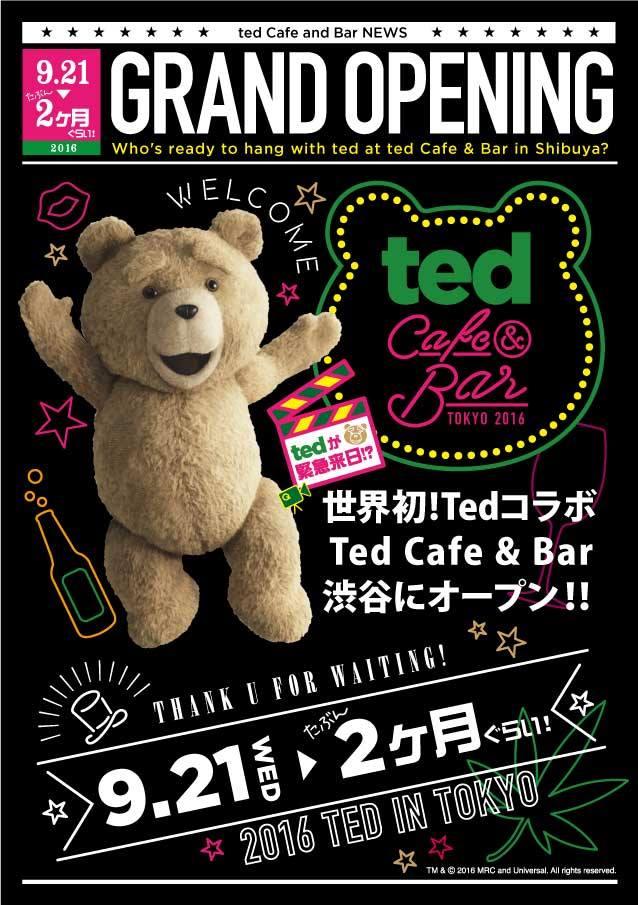 【世界初】ダメダメなテディベア「テッド」のカフェ&バーやってるよ! フードもドリンクもかわいくてノリノリでぶちかませそう♪