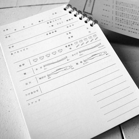 香川県発の「うどん帳」がうどん愛にあふれすぎと話題になってるよ♪ さすがうどん県としかいいようがないっ
