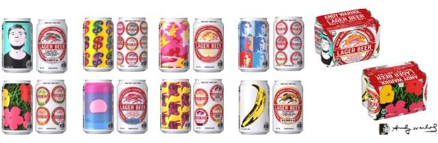【数量限定】キリンラガービールとアンディ・ウォーホルが素敵なコラボ / ポップなデザインの缶ビールにお酒もゴクゴク進みそう♪