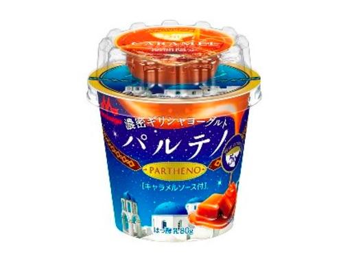 【本日発売】濃密ヨーグルト「パルテノ」からキャラメルソース味が登場 / 発売5周年を記念した期間限定商品だよ