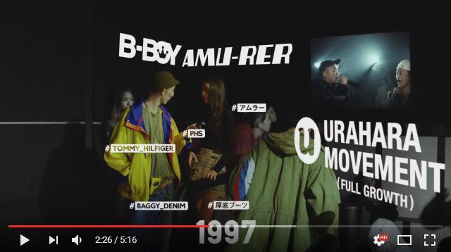 『今夜はブギー・バック』で東京ファッション40年を振り返る…ビームスの40周年記念映像にドキドキが止まらないっ