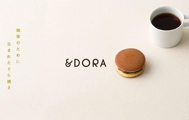 コーヒーと相性バツグンのどら焼き「&DORA」が気になる♪ 生姜、発酵バター、黒糖の3種類があるんだって