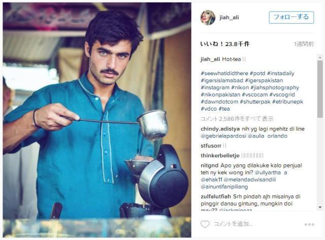 【イケメン速報】SNSで超話題になったパキスタンのお茶売りの青年が1週間たらずでモデルデビュー!