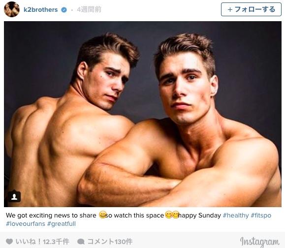 【眼福】甘いマスクでステキな肉体美をみせてくれる双子が超絶イケメン「お父さんと農場で働いてる」ってところもグッときちゃう