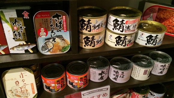 いちばん好きな缶詰は?「サバ缶」「ポーク缶」「焼き鳥缶」に「フルーツ缶」…ほんのひと手間で美味しくなる簡単アレンジも教えちゃう♪
