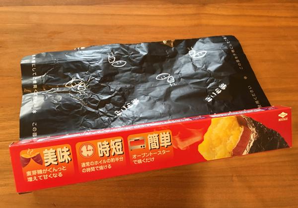 家で簡単に甘い焼きいもを食べられたよ〜  「石焼きいも黒ホイル」を使ったら革命レベルのおいしさになりました
