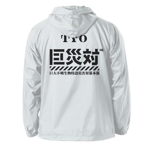 『シン・ゴジラ』グッズが発売だって / 巨災対のロゴ入りジャージや「まずは君が落ち着け」Tシャツもあるよ