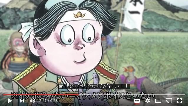 【超豪華だけどカオス】水木しげるプロの絵に小野大輔さん、若本規夫さん、緑川光さんの声を合わせた『スーパー桃太郎』