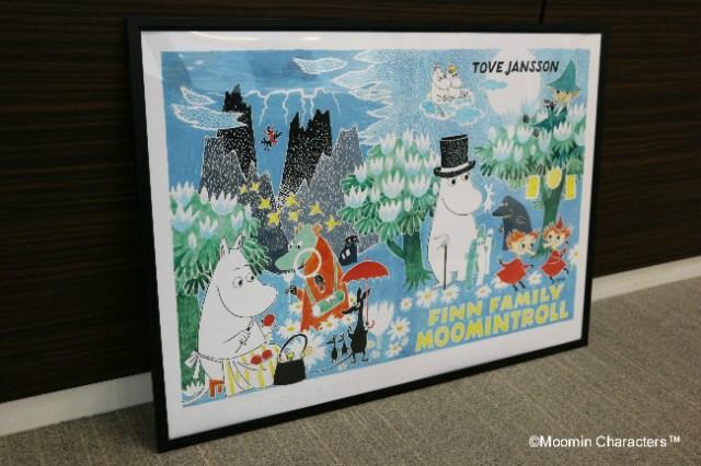 埼玉県飯能市ふるさと納税「ムーミン基金」が本気だしてるっ 北欧直輸入ポスターにムーミングッズ詰め合わせがもらえるってすごくないですか!?