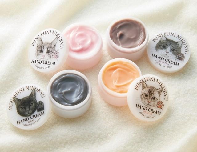 「ネコの肉球の香り」のハンドクリームに新色出たニャっ あなたのニャンコの肉球カラーに合わせて選べるよ〜♪