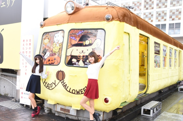 渋谷駅前に「ポムポムトレイン」が出現してるゾ~!!! ふわふわモコモコのポムポムプリンに乗れちゃうよぉ~♪