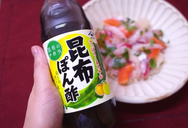 【ウラ技簡単レシピ】ちらし寿司の酢飯を「昆布ぽん酢」で作ると激ウマに♪ 昆布だしが素材の美味しさを引き立ててくれます