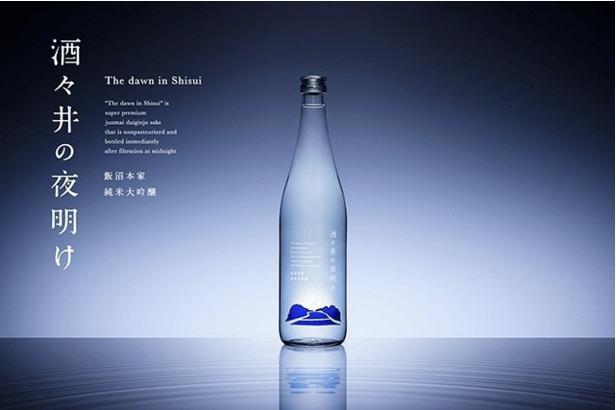 深夜0時に搾った生酒が当日中に届く / 初物の純米大吟醸を誰よりも早く堪能できる「日本酒ヌーボー」プロジェクト