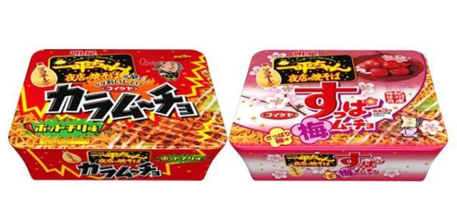 【ファン歓喜】 カラムーチョとすっぱムーチョが「一平ちゃん」とタッグ / なにがなんでも食べたくなるコラボ焼きそば2品が発売されるよ!