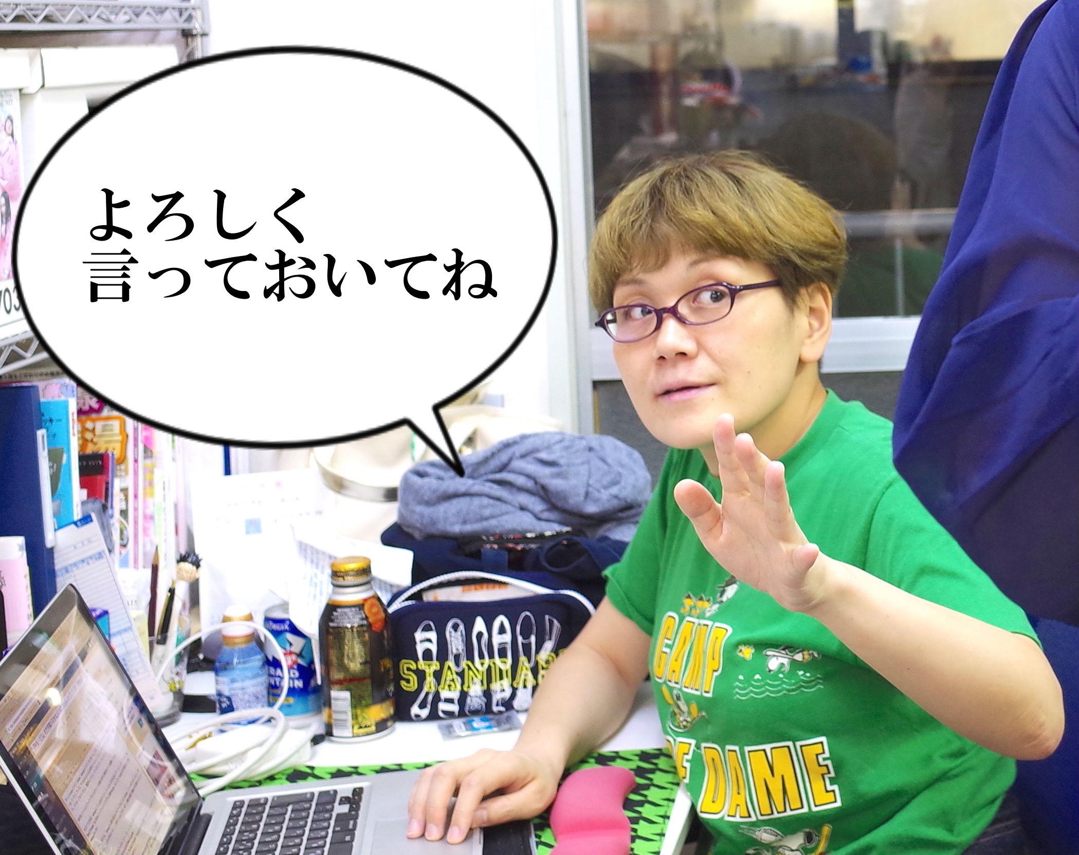 yoroaki