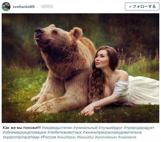 CGかと思いきや…本物のクマさん! 俳優としても活躍するクマ・ステファンが野生だったとは思えないほど人間ぽい