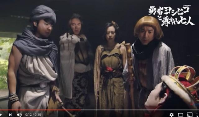 放送するたびに伝説をつくるドラマ「勇者ヨシヒコと導かれし七人」1話〜5話の危険ポイントを振り返ってみた