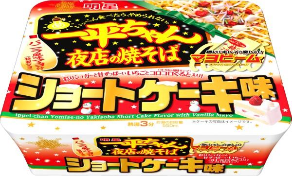 ショートケーキ味の「明星 一平ちゃん夜店の焼そば 」が今日から発売!! これはオヤツなの? ゴハンなの?