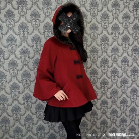 今年の冬はオオカミさんに気を付けなくちゃ…「赤ずきんちゃん」みたいになれる真っ赤なコートが出たよ!