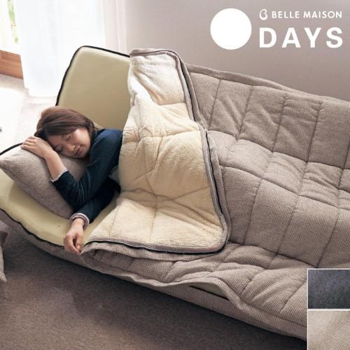 「もぐりこめるソファーベッド」だってぇ!? ますますダメ人間になっちゃいそうなあったか家具が販売されていました