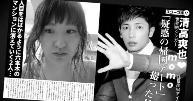 【妄想爆発】イケメン俳優・玉木宏さんと「あなた」の熱愛が発覚!? 人工知能が恋愛ストーリーを考えてくれるウェブサービスがすんごい