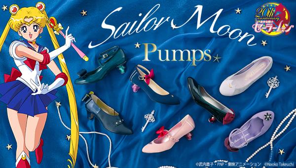 「美少女戦士セーラームーン」と「ちゃけちょけ」のコラボパンプス第2弾が発売☆ 外部太陽系戦士&ダイアナモデルが登場したよ