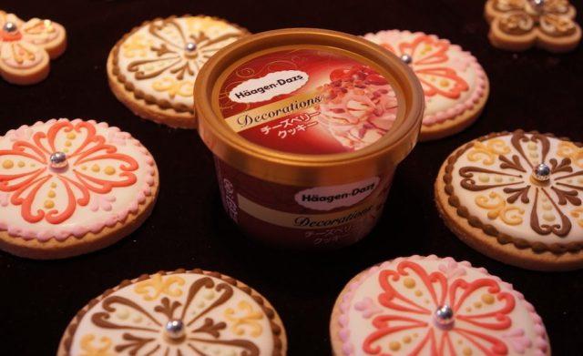 ハーゲンダッツから新作アイス「デコレーションズ」登場したよっ 期待どおりのたまらない完成度…だが公式推奨は「少し溶かして混ぜて食べろ」だと!?
