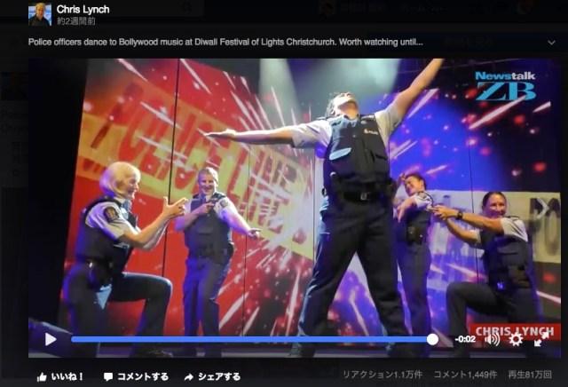 ニュージーランドの警官たちがプロ顔負けのダンスを披露 / しかし流れてくる音楽はインドミュージック!?
