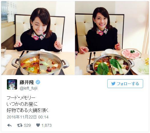 【いい夫婦の日】藤井隆さんが愛妻・乙葉さんとのランチ写真を公開♡ ラブラブぶりがうらやましい〜
