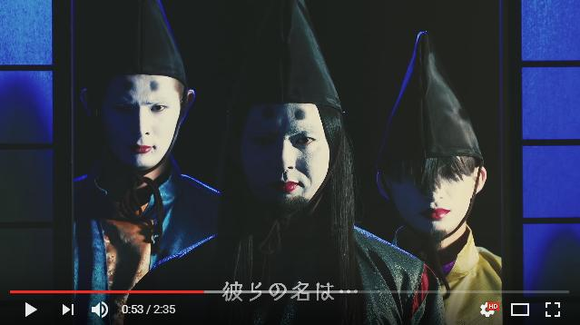 京都市PRユニット「平成KIZOKU」がアホだし、インパクト強すぎだし…めっちゃ面白いけど京都アピールになるのこれ?