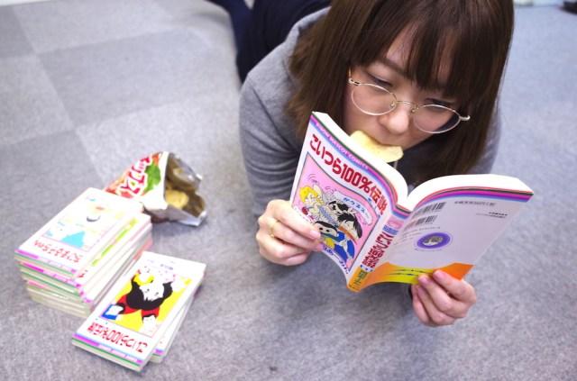 """11月3日は「まんがの日」 あなたは漫画を読むなら """"紙の本"""" 派? それとも """"電子書籍"""" 派?"""